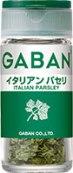 GABANイタリアンパセリ 写真