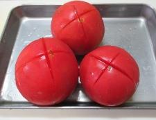 フレッシュトマトのラタトゥイユ 【下準備】①