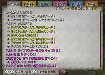 20150705174159.jpg