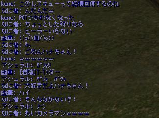 Shot00377.png