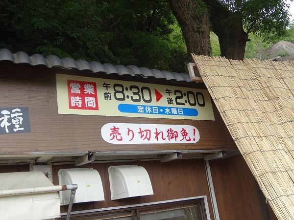 150620(1)-DSC08894.jpg