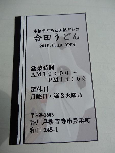 150620(3)-DSC08950.jpg