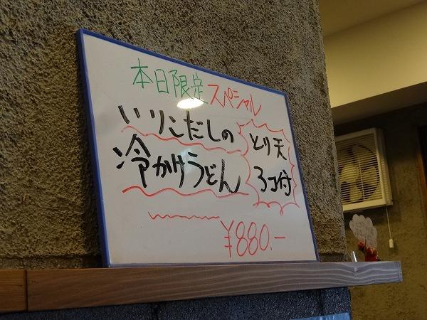 150726-DSC09792.jpg