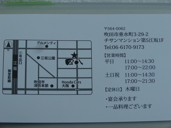 150802-DSC09972.jpg