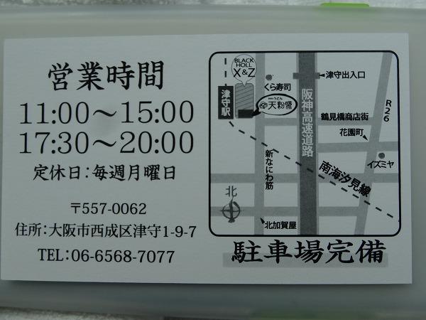 150809-DSC00048.jpg