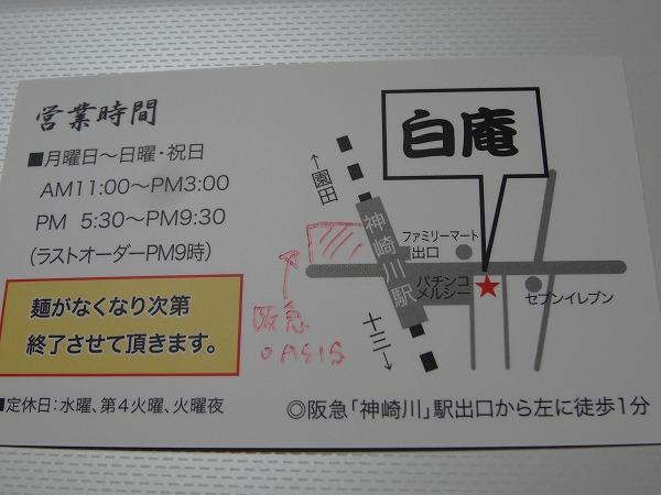 150810-DSC00098.jpg