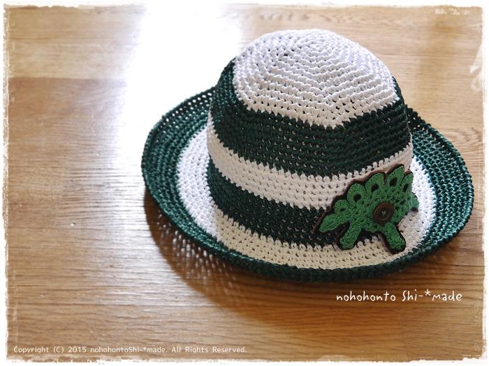 KIDS夏帽子1