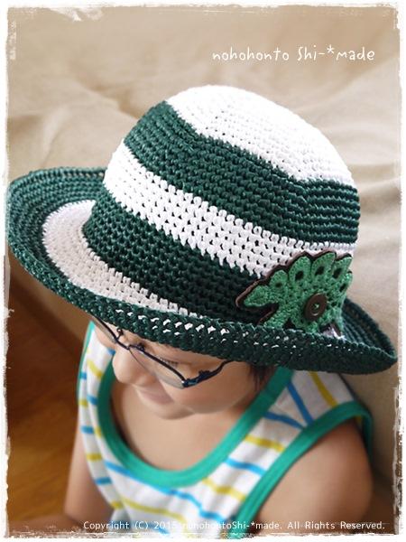 KIDS夏帽子3