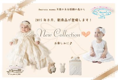 ima_new.jpg