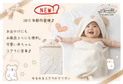ima_new2.jpg