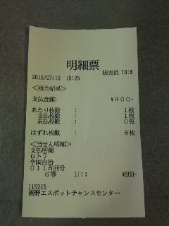 150720_1628~01
