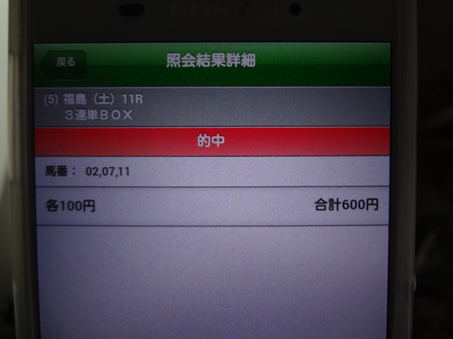 DSC02278.jpg