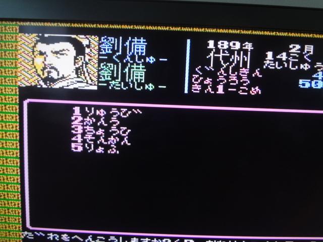 DSC02299.jpg
