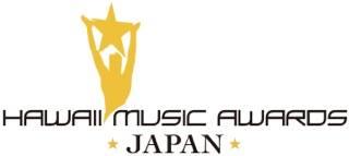 Hawaii Music awards Japan ハワイミュージックアワード