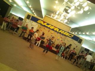 Kainoa music KMA