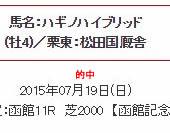 hc719_2.jpg