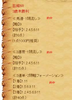 np718_5_1.jpg