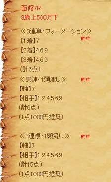 np718_6_1.jpg