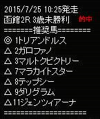 sw725_2.jpg