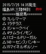 sw725_3.jpg