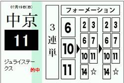 ta719_1.jpg