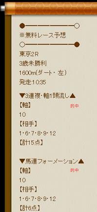 ten627_2_1.jpg