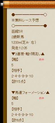 ten627_3_1.jpg
