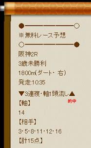 ten628_2_1.jpg