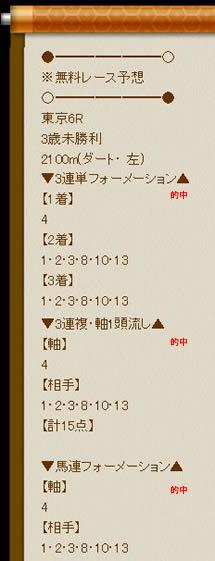 ten628_4_1.jpg