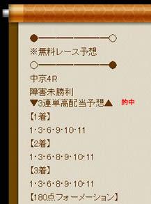 ten712_2_1.jpg
