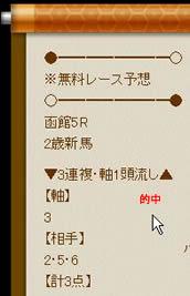 ten712_3_1.jpg