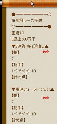 ten712_4_1.jpg