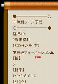 ten718_2_1.jpg