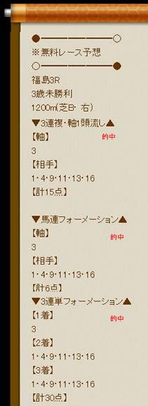 ten718_3_1.jpg
