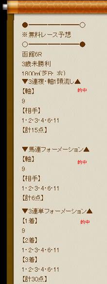 ten718_4_1.jpg