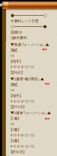 ten725_4_1.jpg