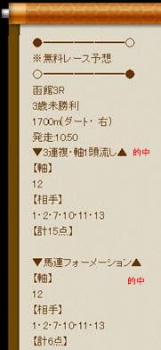 ten726_2_1.jpg