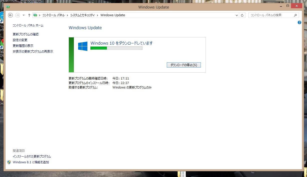 SCT.jpg