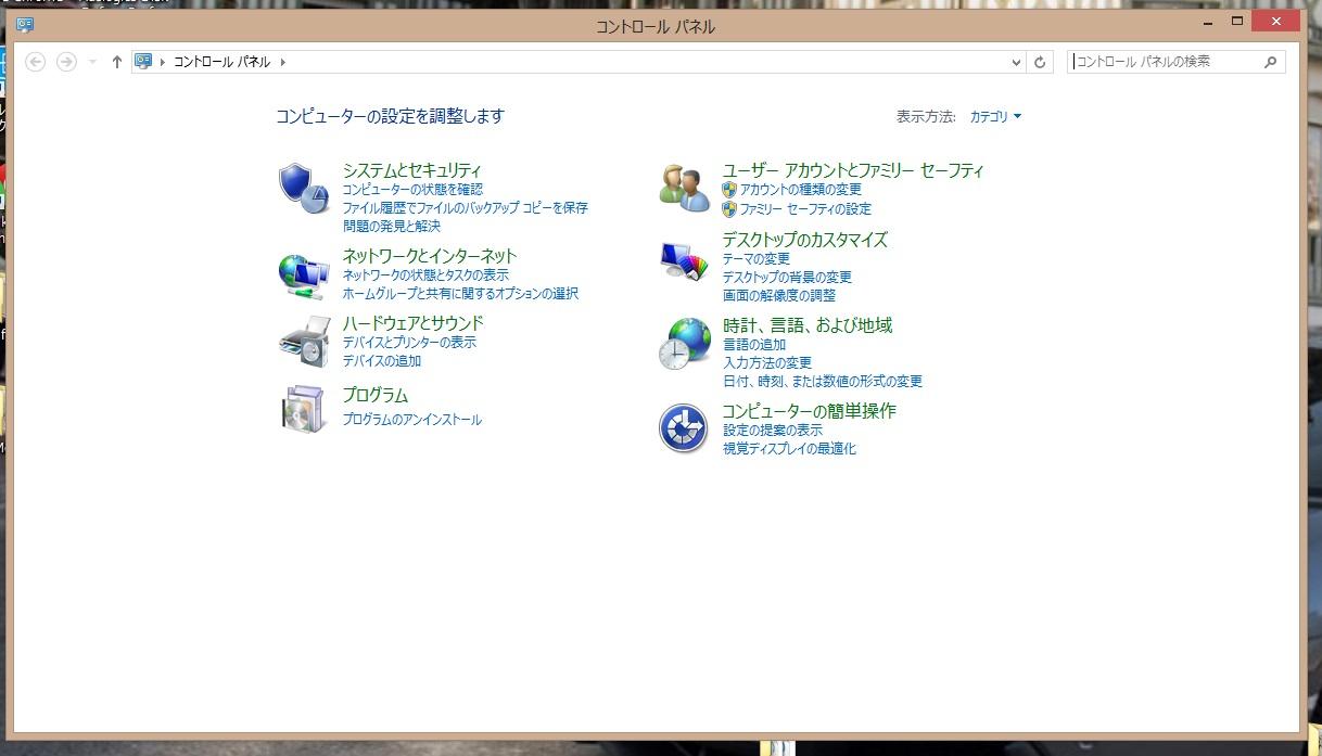 SCT1.jpg