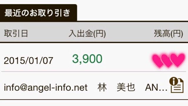 20150108085755448.jpg