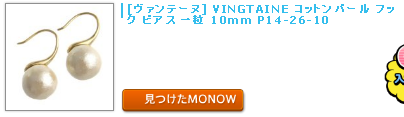 20150630monow0.png