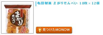 20150702monow0.png
