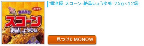20150704monow0.png
