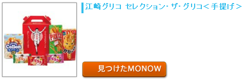 20150707monow.png