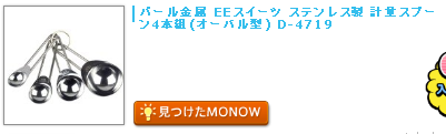 20150710monow0.png