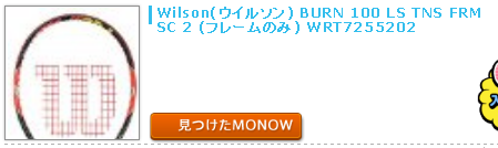 20150722monow0.png