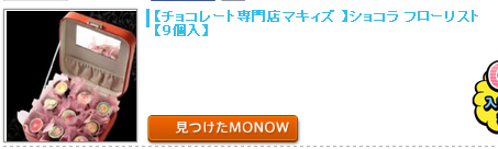 20150728monow0.png