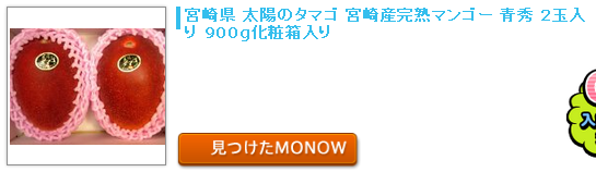 20150809monow.png