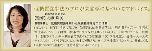 box_trainer_ph12[1]