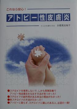 20121129131615ead[1]